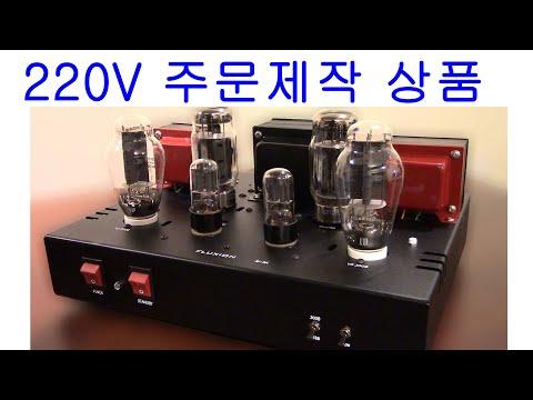 KakaoTalk_20210826ldk_1629961250.jpg